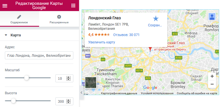 карта google в конструкторе сайта