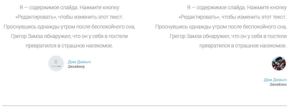отзывы конструктор сайта