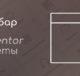 заставка виджет сайдбар конструктор сайта