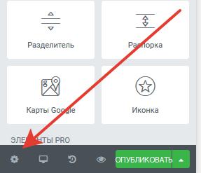 настройки документа - иконка